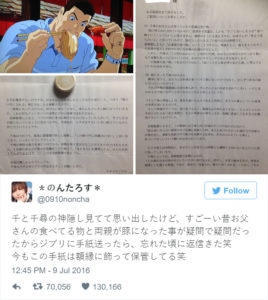 spirited-away-chihiro-parents-become-pigs-meaning-studio-ghibli-hayao-miyazaki-5