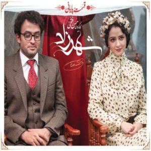shahrzad-2