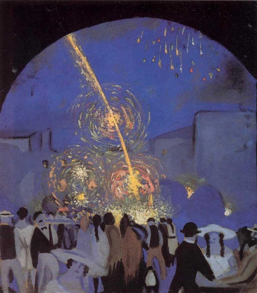 سالڤادۆر دالی، زەماوەندی ئایینی 1910-1914